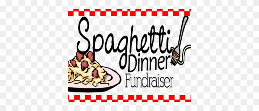 Posts - Spaghetti Dinner Fundraiser Clipart