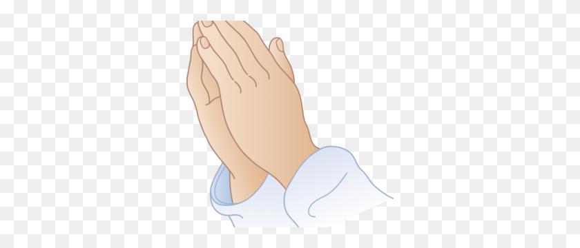 Pray Clip Art - Lds Clipart Prayer