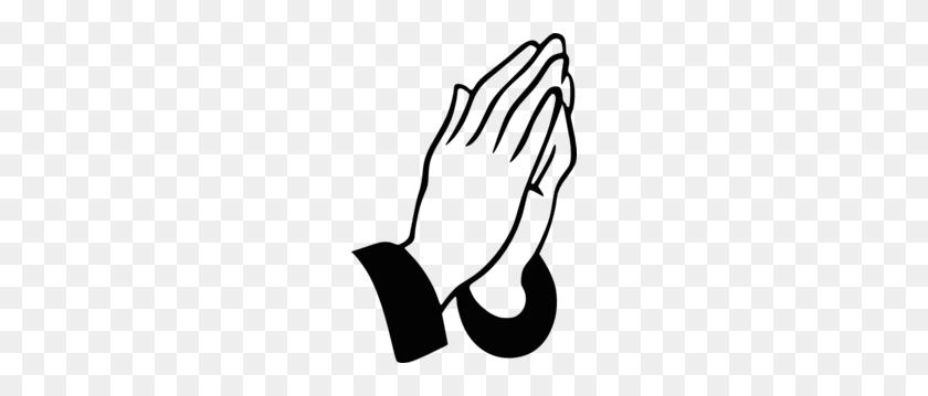 Praying Hands Rt Clip Art - Prayer Clip Art Free