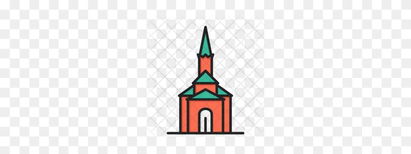 Premium Catholic Church Icon Download Png - Church Icon PNG