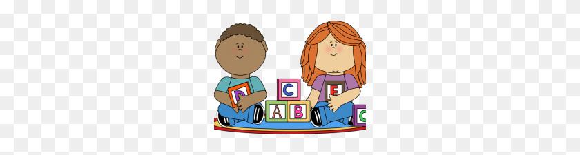 Preschoolers Clipart Kids Clip Art Kids Images Plant Clipart - Preschool Art Clipart