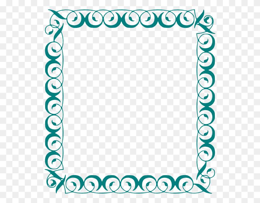 Pretty - Pretty Border Clipart