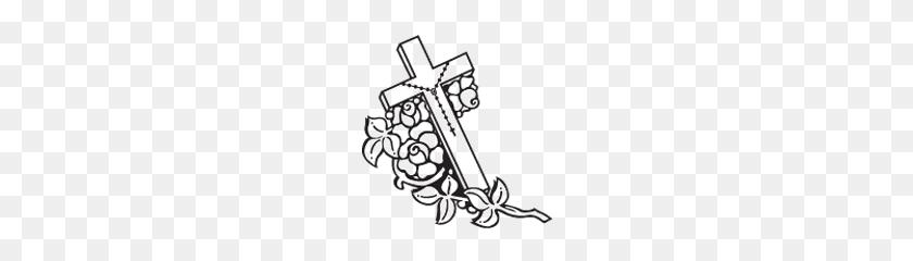 Printable Crosses White Cross Clip Art Vector Clip Art Online - Ornate Cross Clipart