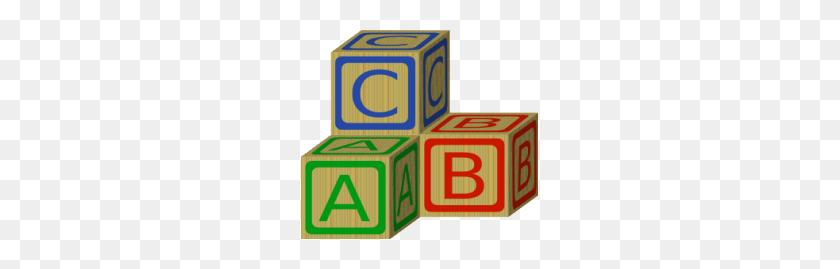 Programs - Block Center Clipart