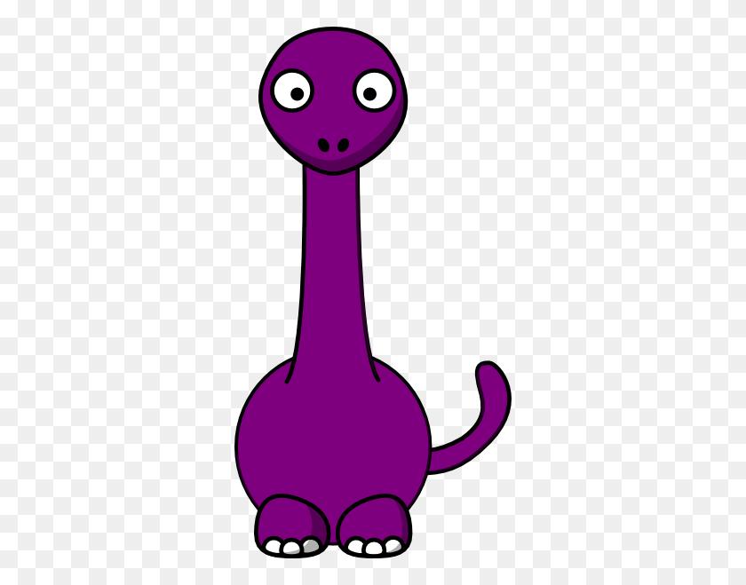 Purple Baby Dinosaur Clip Art - Baby Dinosaur Clipart