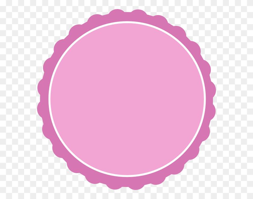 Purple Circle Frame Clip Art, Purple Clip Art Border Clipart - Purple Circle PNG
