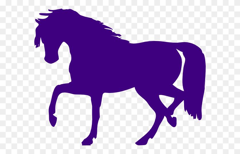 Purple Horse Purple Horse Clip Art - Rocking Horse Clipart