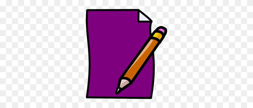 Purple Paper Clipart - Paper Clipart Transparent