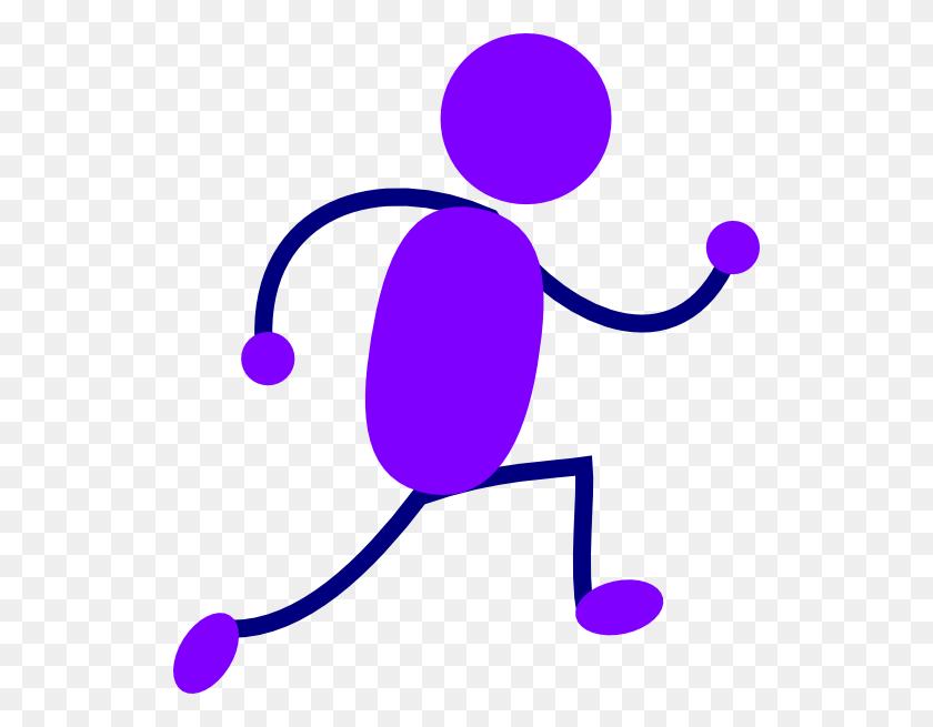 Purple Running Man Clip Art - Running Man Clipart