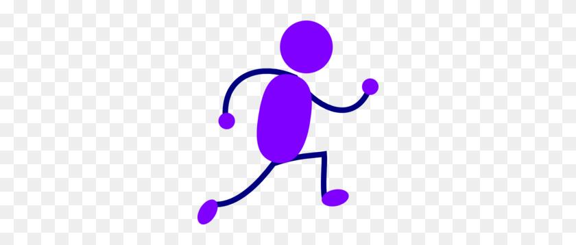 Purple Running Man Clip Art - Men Running Clipart