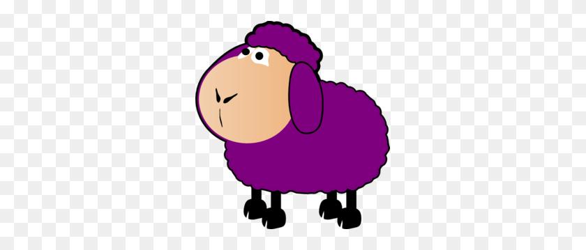 Purple Sheep Clip Art - Sheep Clipart