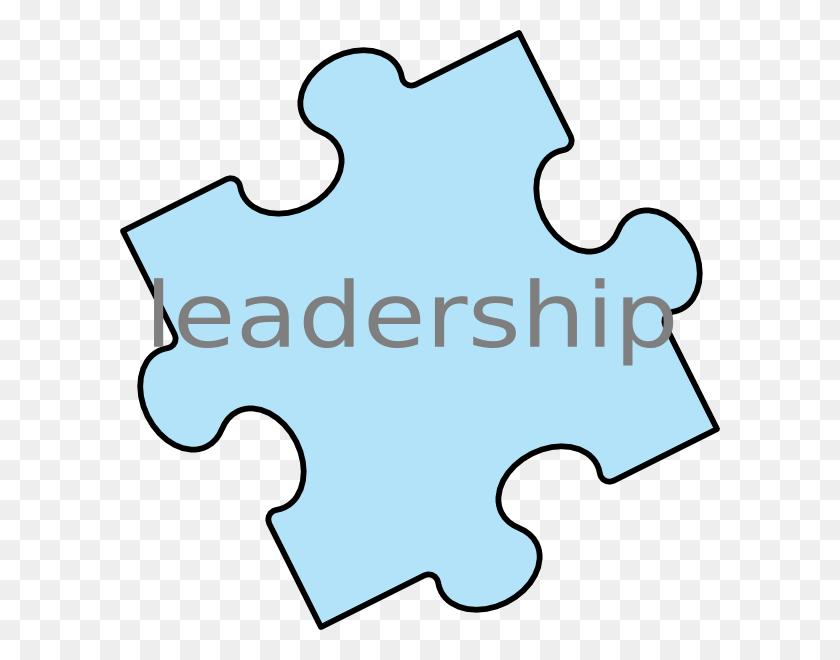 Puzzle Piece - Leadership Clipart