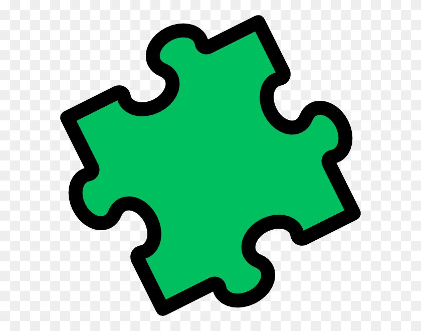 600x600 Puzzle Piece Clip Art - Private Clipart