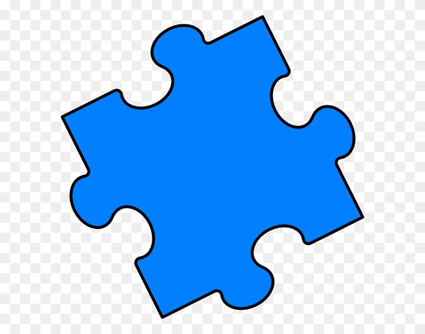 Puzzle Pieces Clip Art Powerpoint, Puzzle Pieces Clip Art - Free Clip Art For Powerpoint