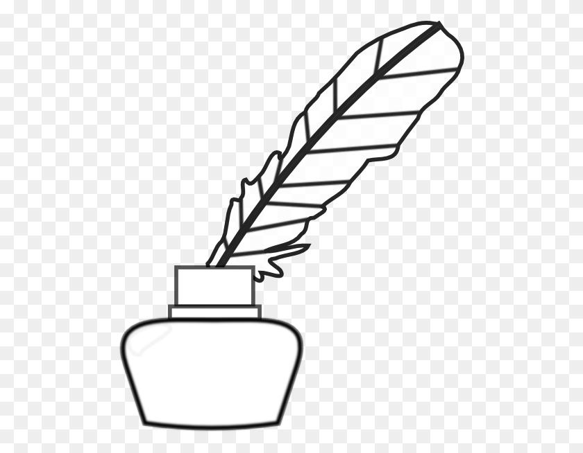 Quill Pen Clip Art - Quill Pen Clipart