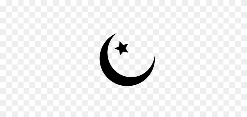 Quran Symbols Of Islam Religion Religious Symbol - Islam Symbol PNG