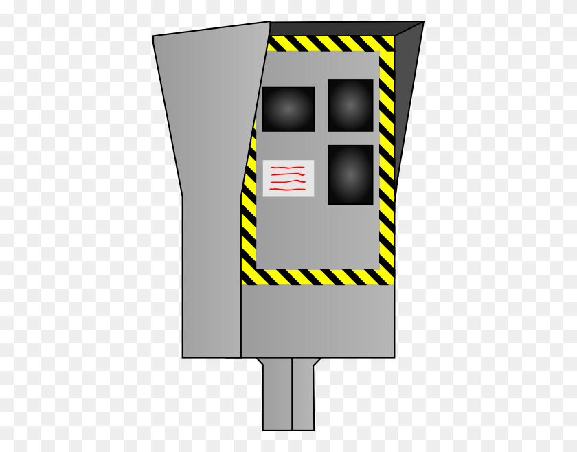 Radar Clip Art - Radar Clipart
