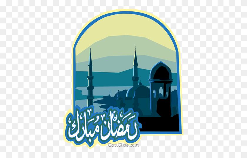 Ramadan Blessed Greeting Royalty Free Vector Clip Art Illustration - Ramadan Clipart