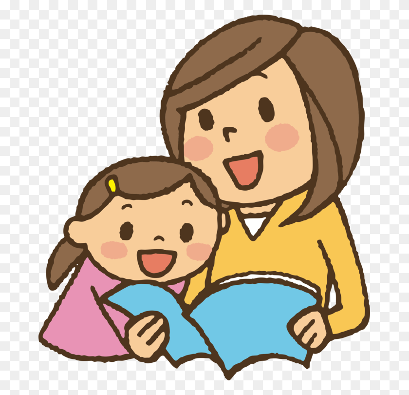 Writing A Story Clipart, Transparent PNG Clipart Images Free Download -  ClipartMax