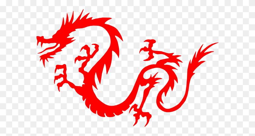 600x388 Red Dragon Clip Art - Asian Dragon Clipart
