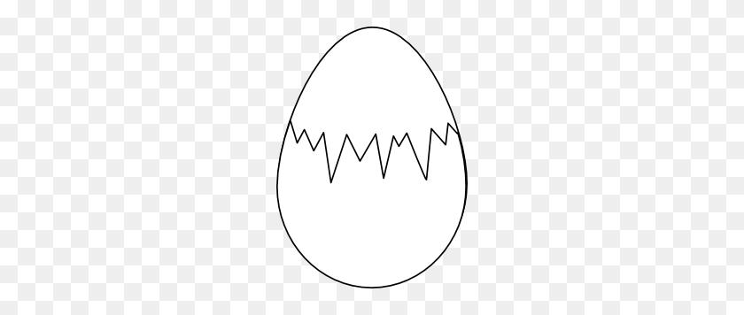 216x296 Red Easter Egg Png, Clip Art For Web - Easter Egg Hunt Clipart Black And White