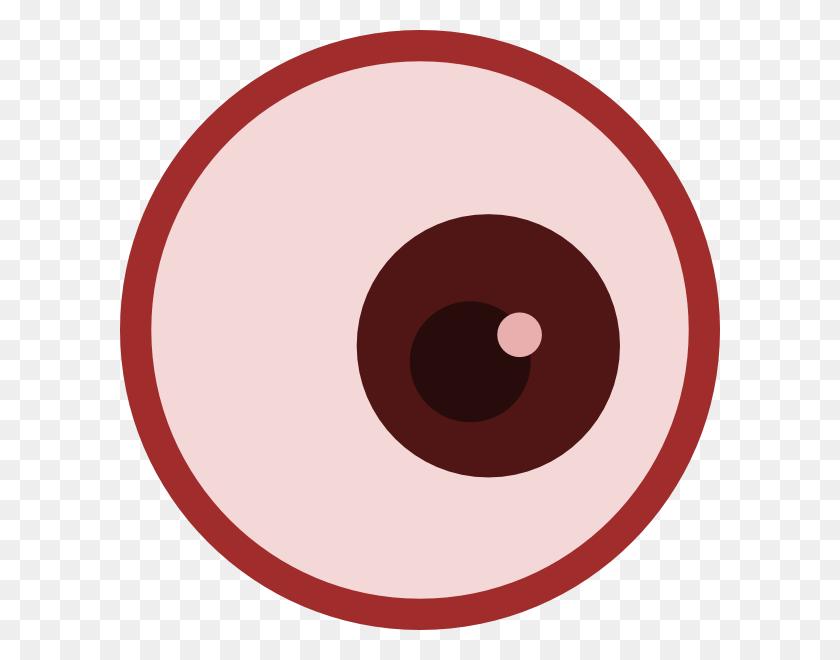 Red Eyeball Clipart, Anime Cat Eye Red - Eyeball Clipart