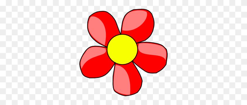 Red Flower Clip Art - Single Flower Clipart