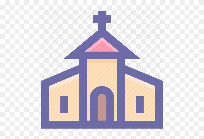 Religious Christmas Png - Religious Christmas Clipart