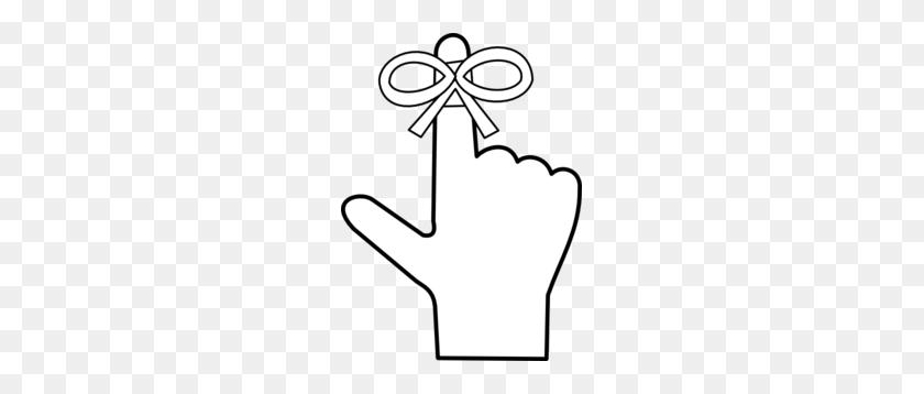 Reminder Png, Clip Art For Web - Reminder Clipart