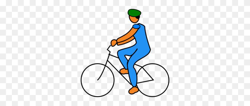 Ride Clipart Man - Man Mowing Lawn Clipart