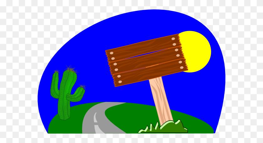 Road Trip Clip Art - Road Clipart