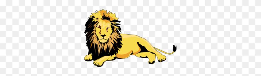 Roaring Lion Clipart - Roaring 20s Clipart