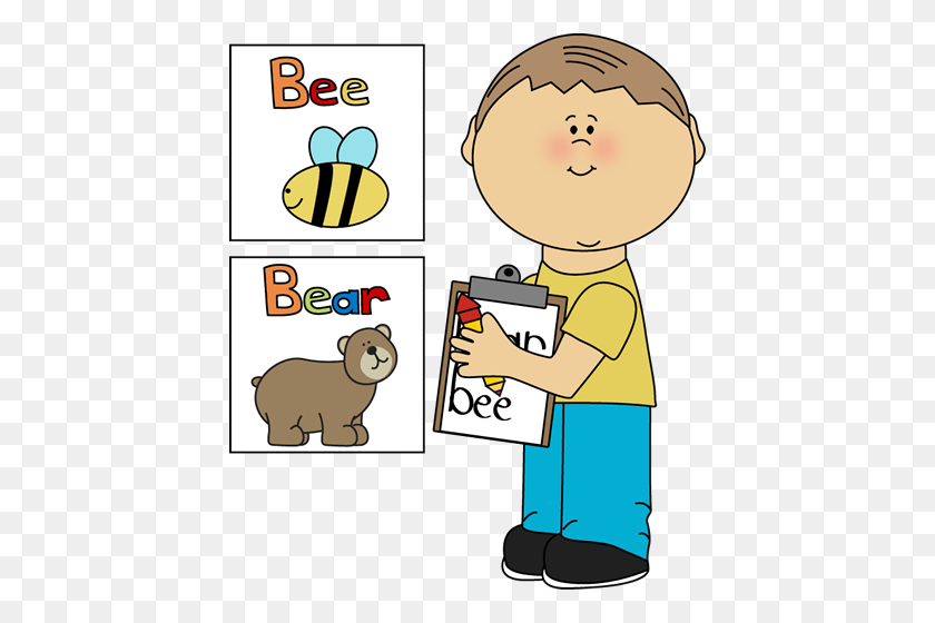 428x500 Room Clipart Kid Library - Kid Studying Clipart