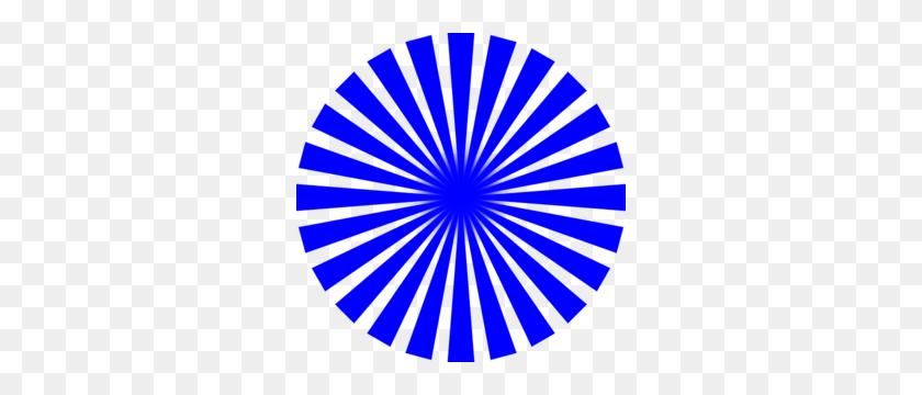 Royal Blue Sun Rays Clip Art - Rays Of Light Clipart