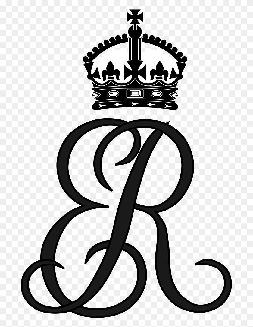 Royal Monogram Of Queen Elizabeth The Queen Mother, Variant - Queen Elizabeth PNG