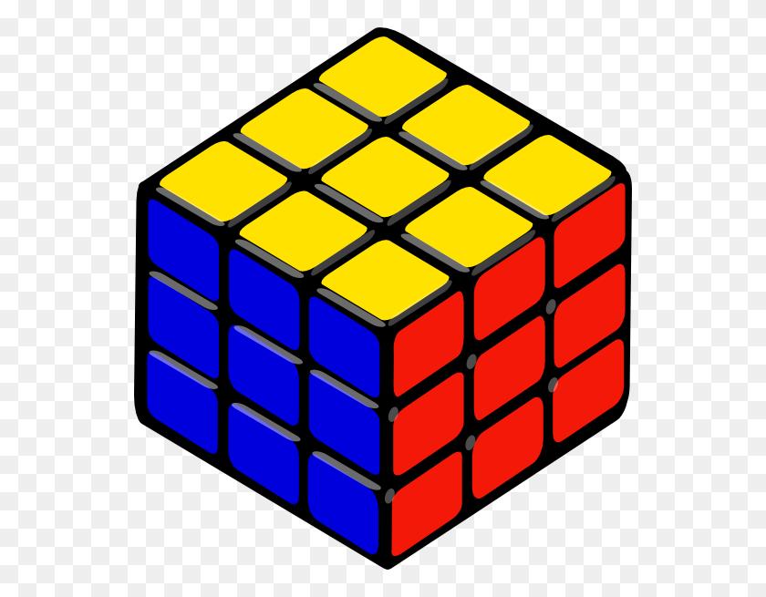546x595 Rubik S Cube Png, Clip Art For Web - S Clipart