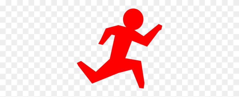 Running Man - Running Man Clipart