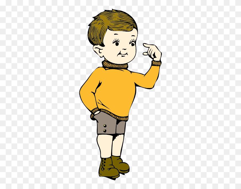 288x599 Sad Boy Clip Art - Sad Child Clipart