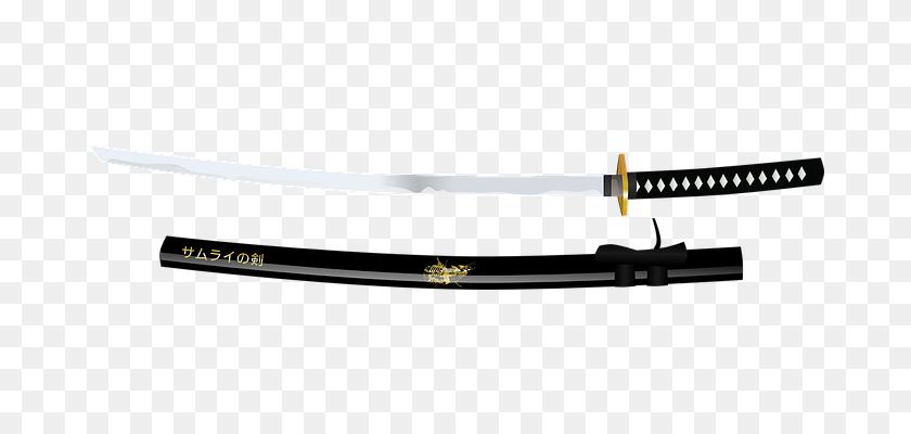 Samurai Sword Katana Png, Image - Samurai Sword PNG