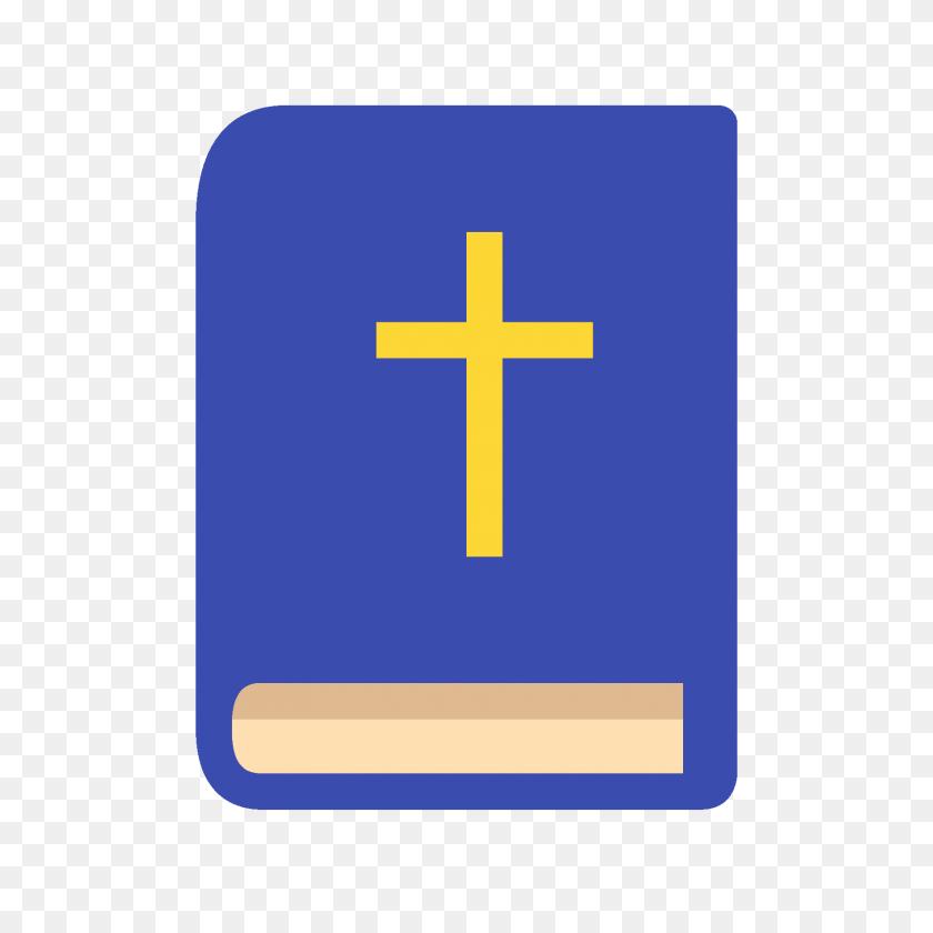 Santa Biblia Icono - Biblia PNG