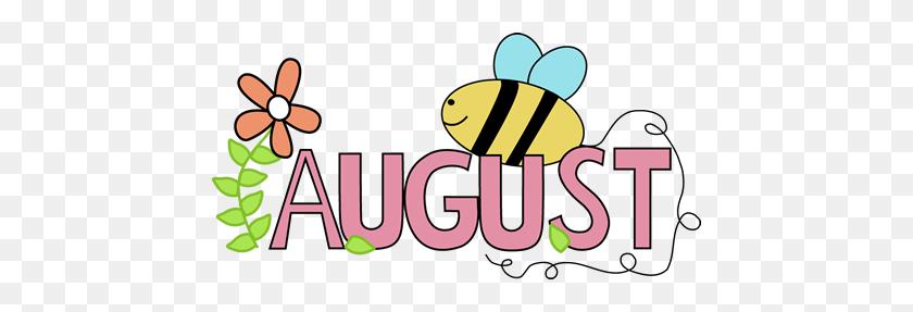 School Calendars - 2018 Calendar Clipart