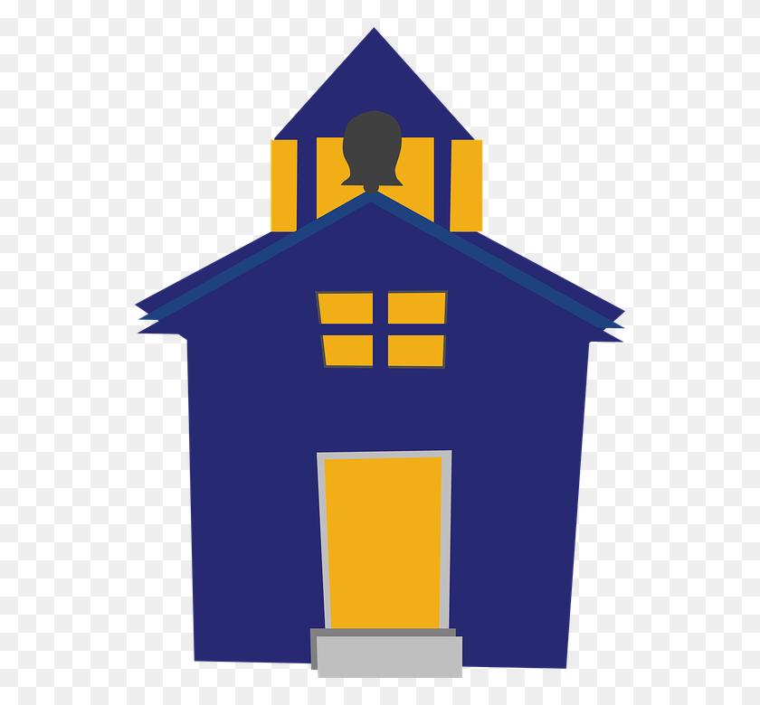 School House Clip Art - Block Center Clipart