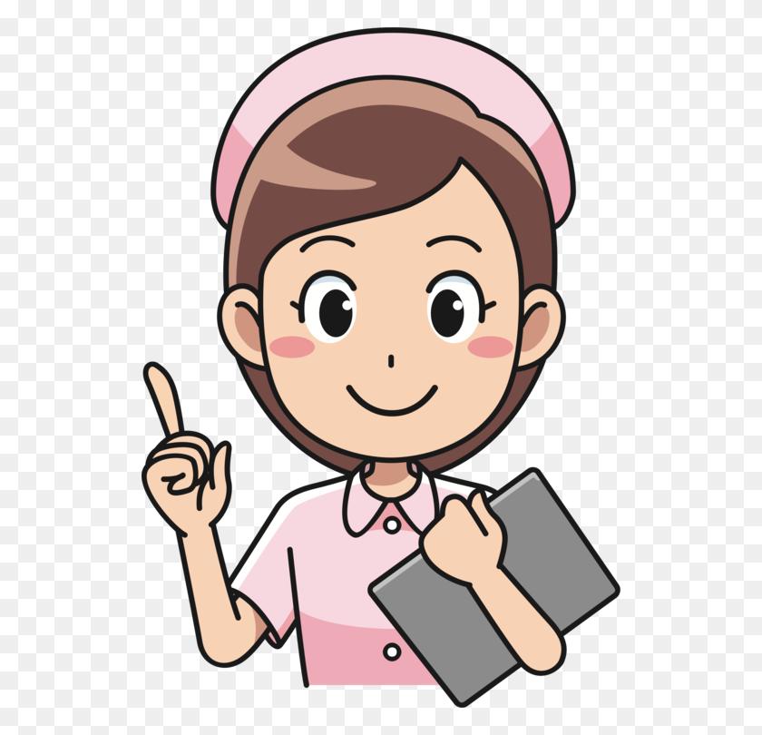 School Nursing Student Nurse Nursing Pin Medicine - Self Care Clipart