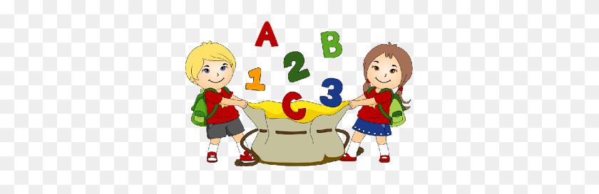School Play Play School Clipart Clip Art - Schools Clipart Com