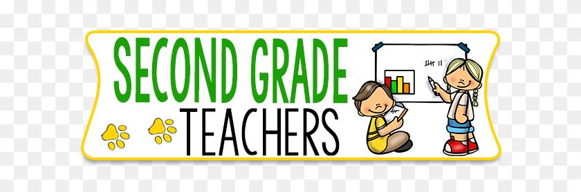 Second Grade - Second Grade Clip Art