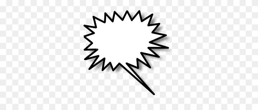 Shape Free Clipart - Star Shape Clipart