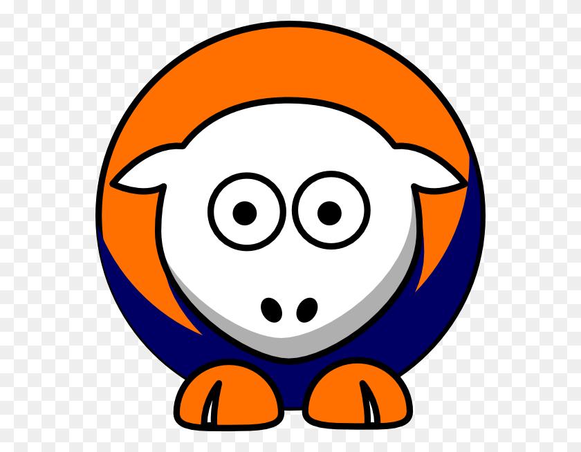 Sheep Bucknell Bison - Team Clipart