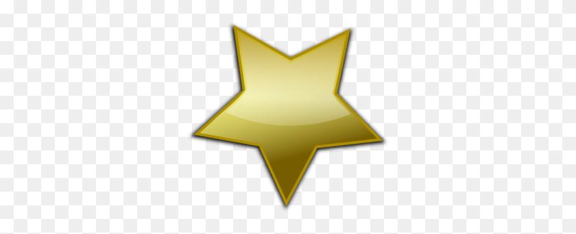 Shining Star Clipart - Shining Star Clipart