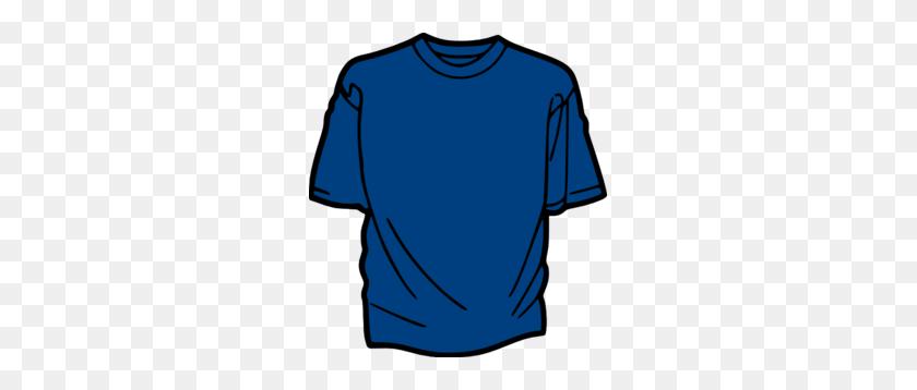Shirt Png Clip Art, Sh Rt Clip Art - Undershirt Clipart