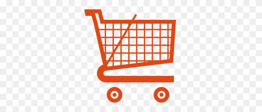 Shops Cliparts - Shopping Centre Clipart